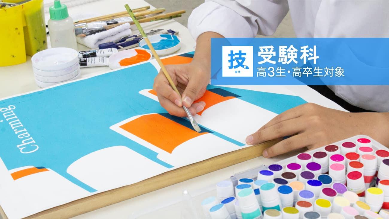 Design craft course